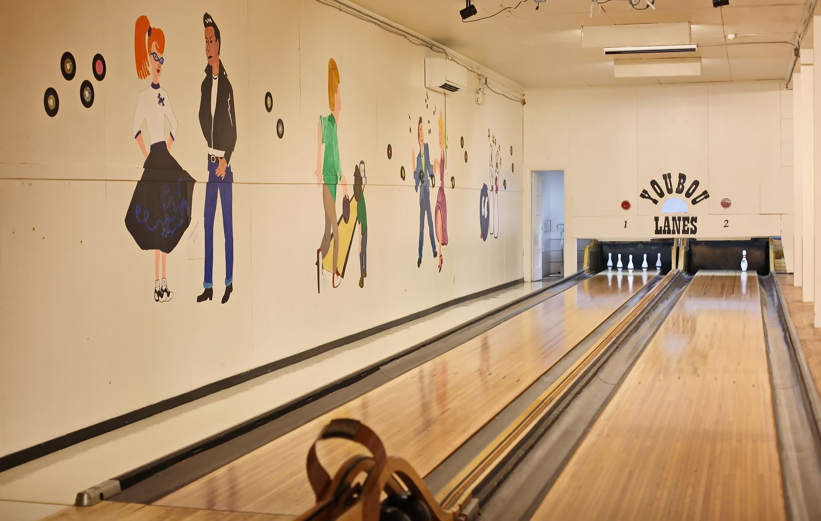 Youbou Bowling Alley 2